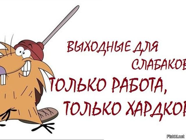 http://cdn.fishki.net/upload/post/201603/07/1874872/d4907069f073102b6833b7df102ba170.jpg