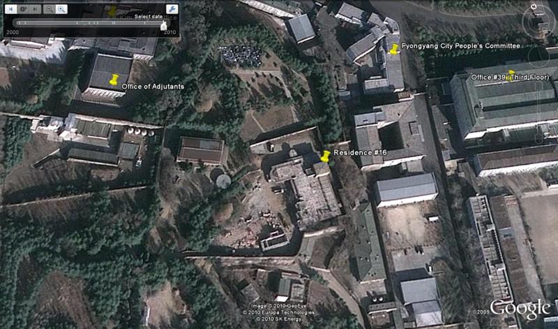 7. Комната 39 (Пхеньян, Северная Корея) вокруг света, интересное, факты
