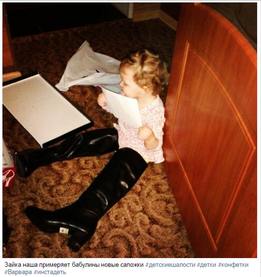 современных проектах непростые будни мам и пап фото подборка дню