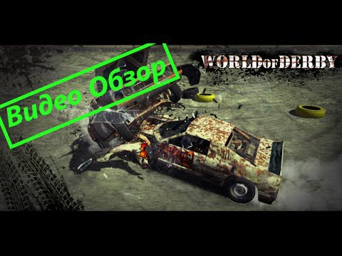 Android Game. World of Derby