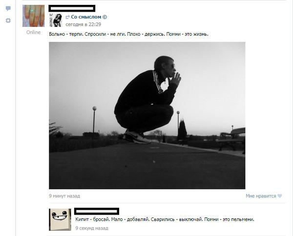 Смешные комментарии и высказывания из социальных сетей высказывания, комментарии, прикол