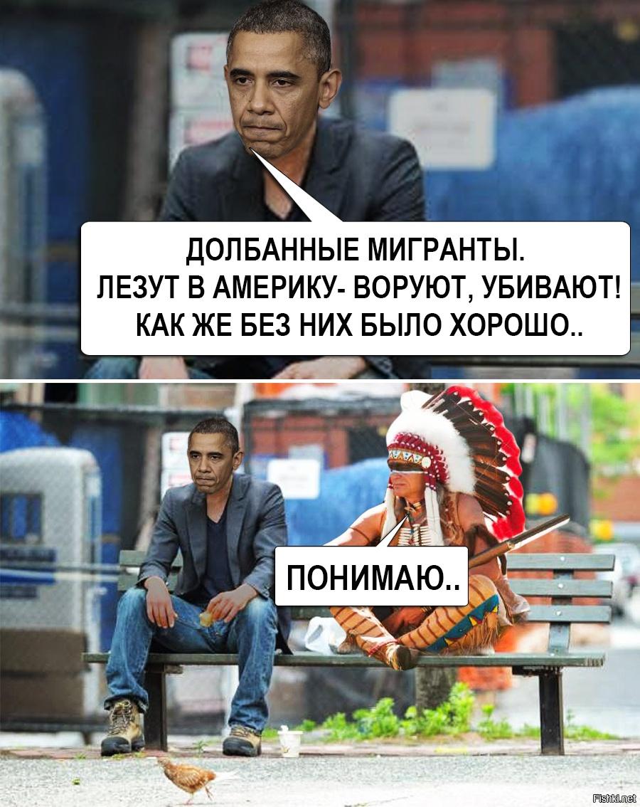 Картинки приколы про россию и америку