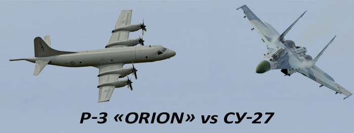 P-3 «Orion» vs Су-27 ВВС СССР, СССР, авиация