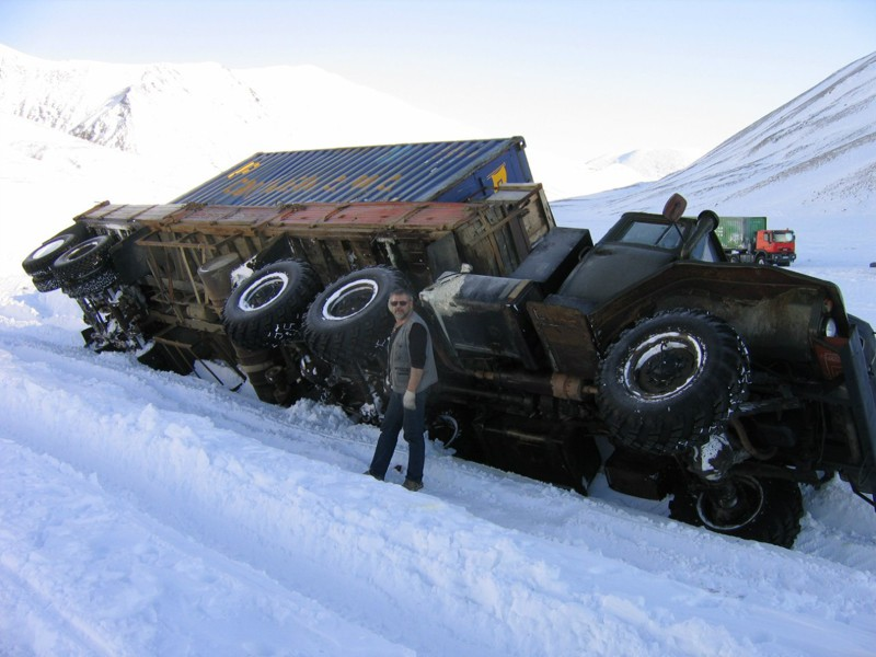 Зимние дороги очень опасны. офис, профессии, работа, юмор