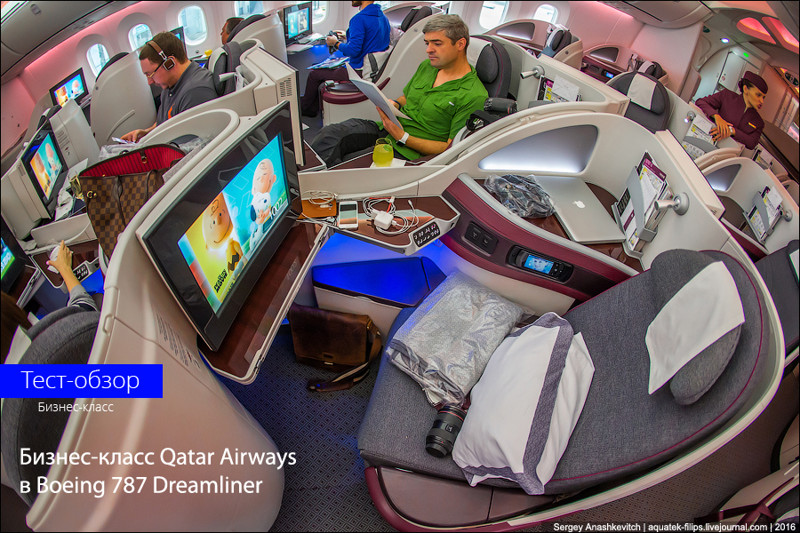 Бизнес-класс Qatar Airways в Boeing 787 Dreamliner