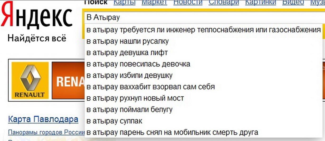 посудомоечная убили парня возле галактики в городе уральск Казахстан