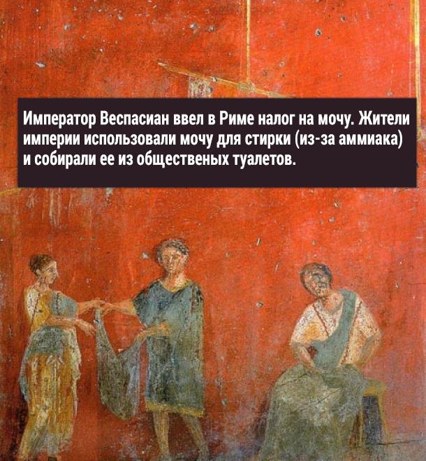 Видео сексуальные утехи римлян