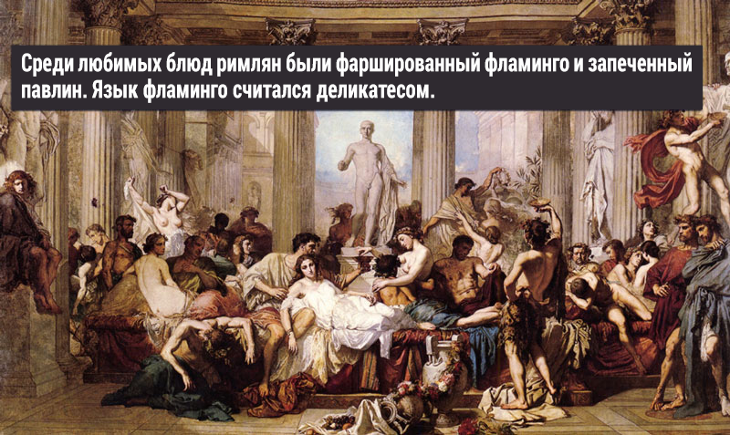 studentka-moet-orgii-rimskih-imperatorov-russkoe-porno-smotret