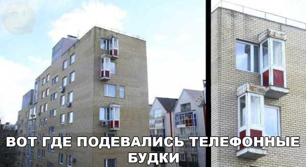 Юмор - балкон с выносом - всё про пластиковые окна и двери.