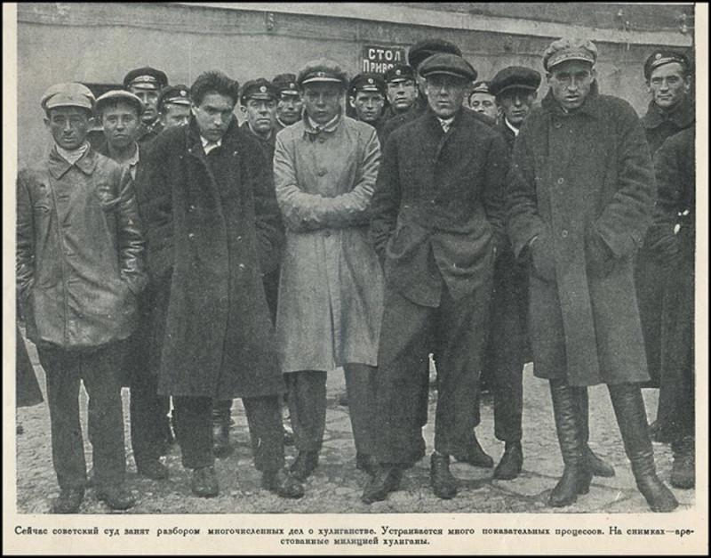 Хулиганский террор в городах СССР в 1920-е история, ссср