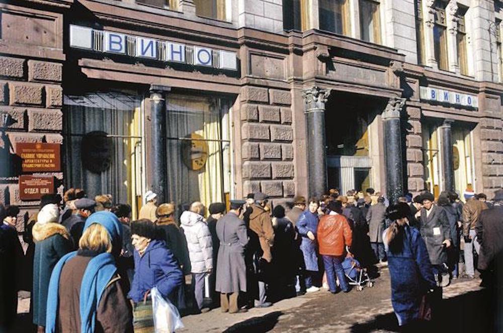 Очереди за алкоголем в СССР