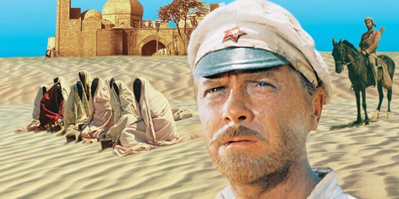 Картинки по запросу «Белое солнце пустыни»
