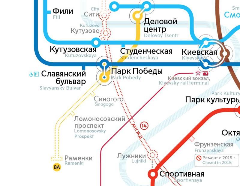 схема метро москвы станция минская светящиеся темноте