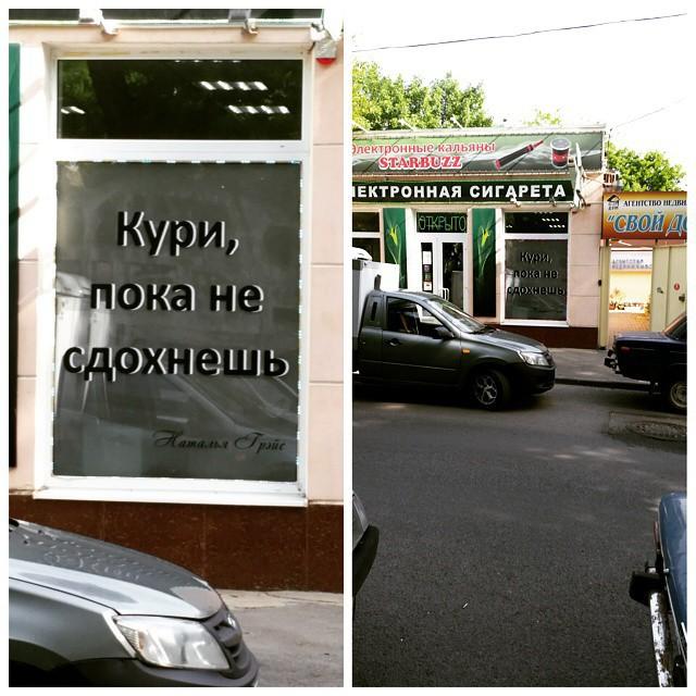 Гениальная реклама города, прикол, россия, ростов-на-дону