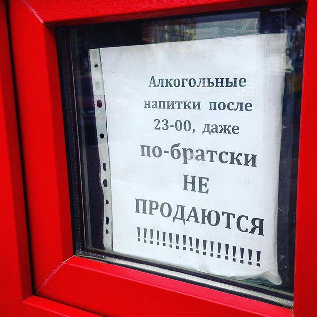 И обращения города, прикол, россия, ростов-на-дону