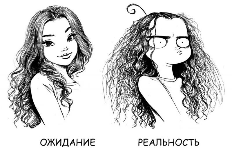 Картинки, картинки смешные про волосы