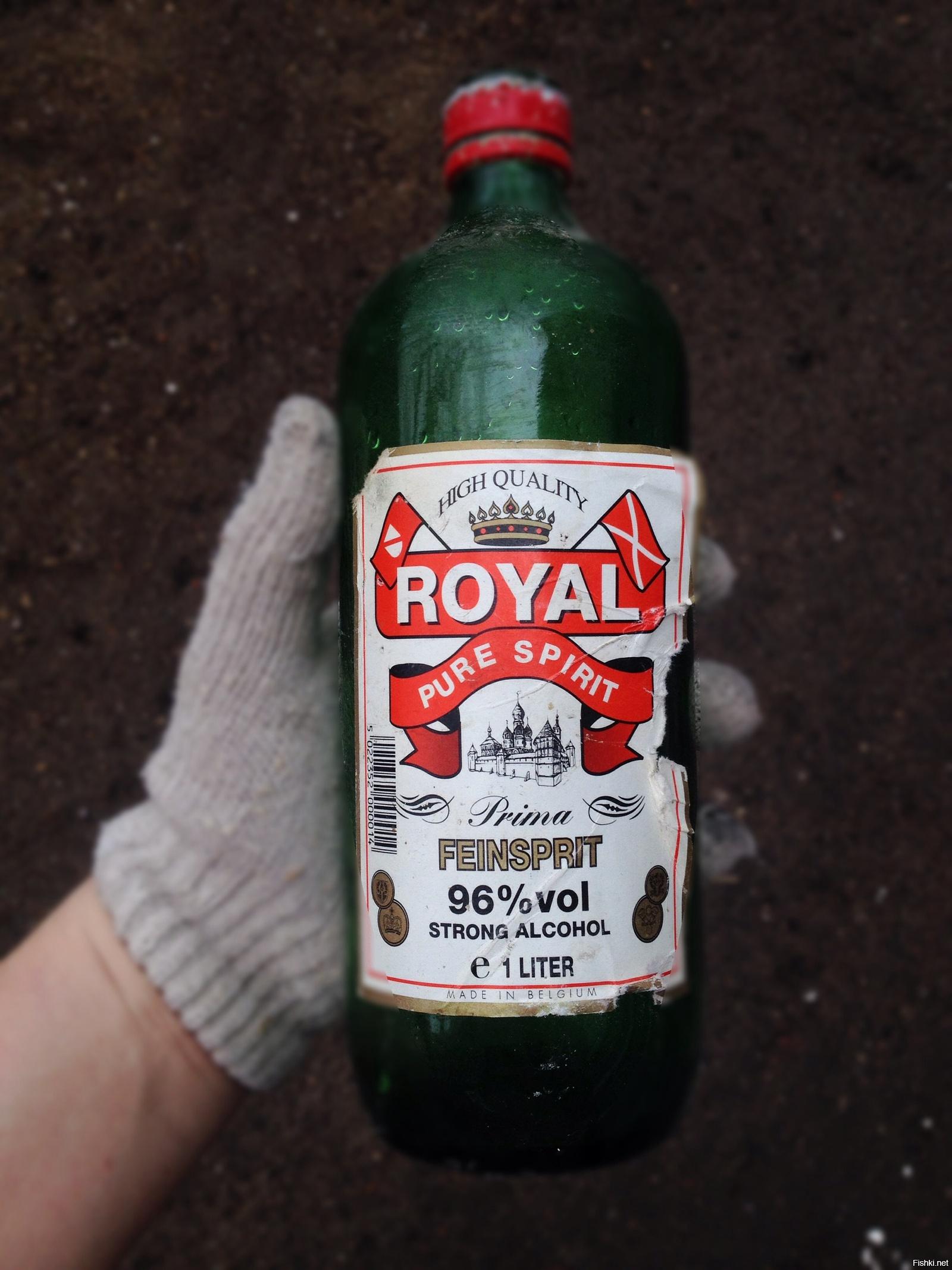 для спирт бутылка фото рояль шторы очень