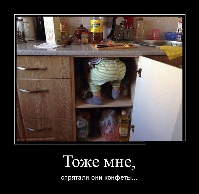 Лица надписями, кухня приколы в картинках