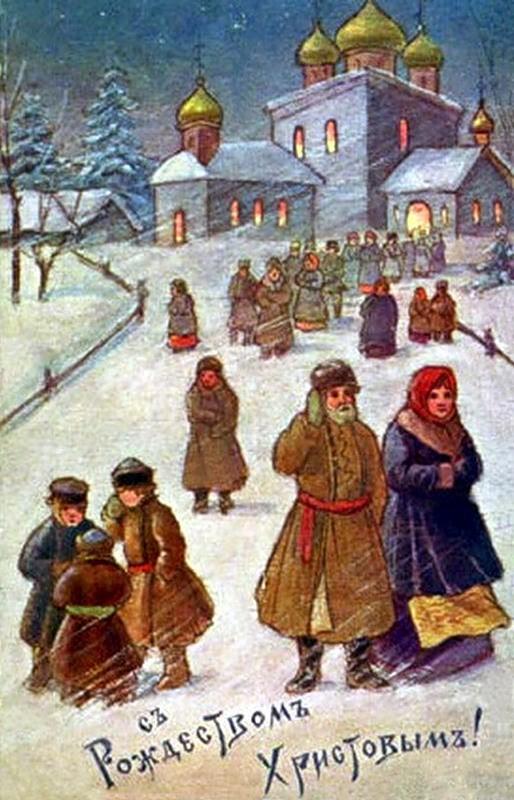 Открытки, русские открытки