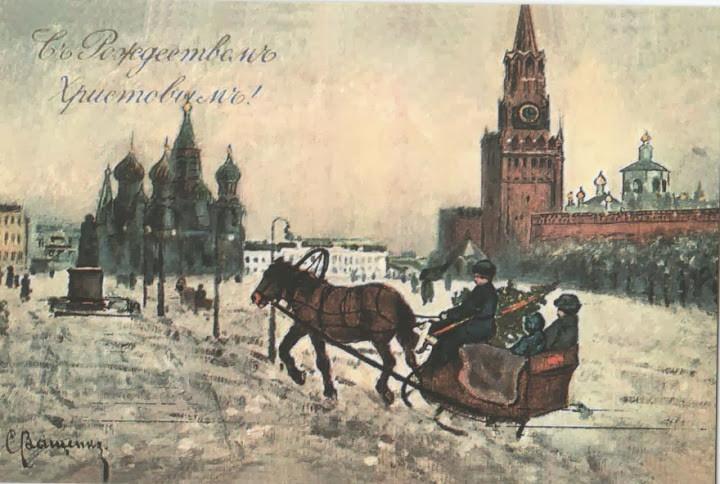 Старые открытки до революции, рабочий стол коты