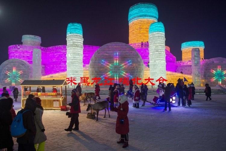 Фестиваль льда