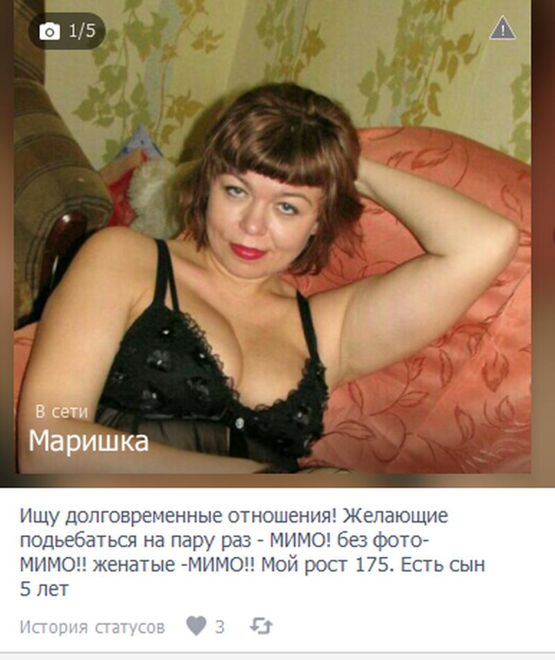 Сайты Знакомств Без Телефона Москва