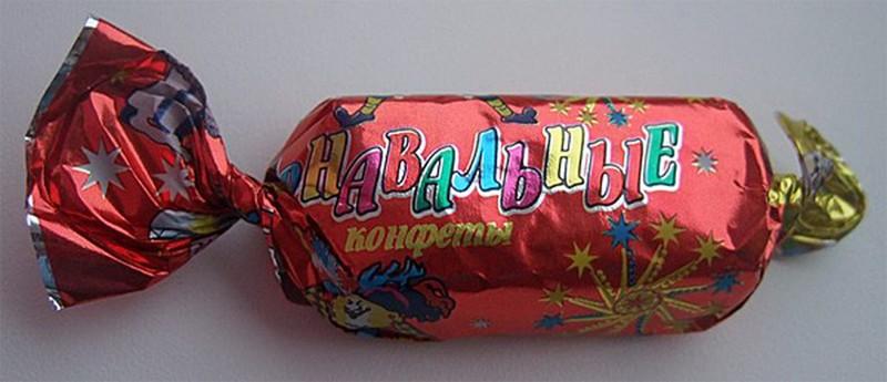 Картинки прикольные конфеты, днем рождения куме