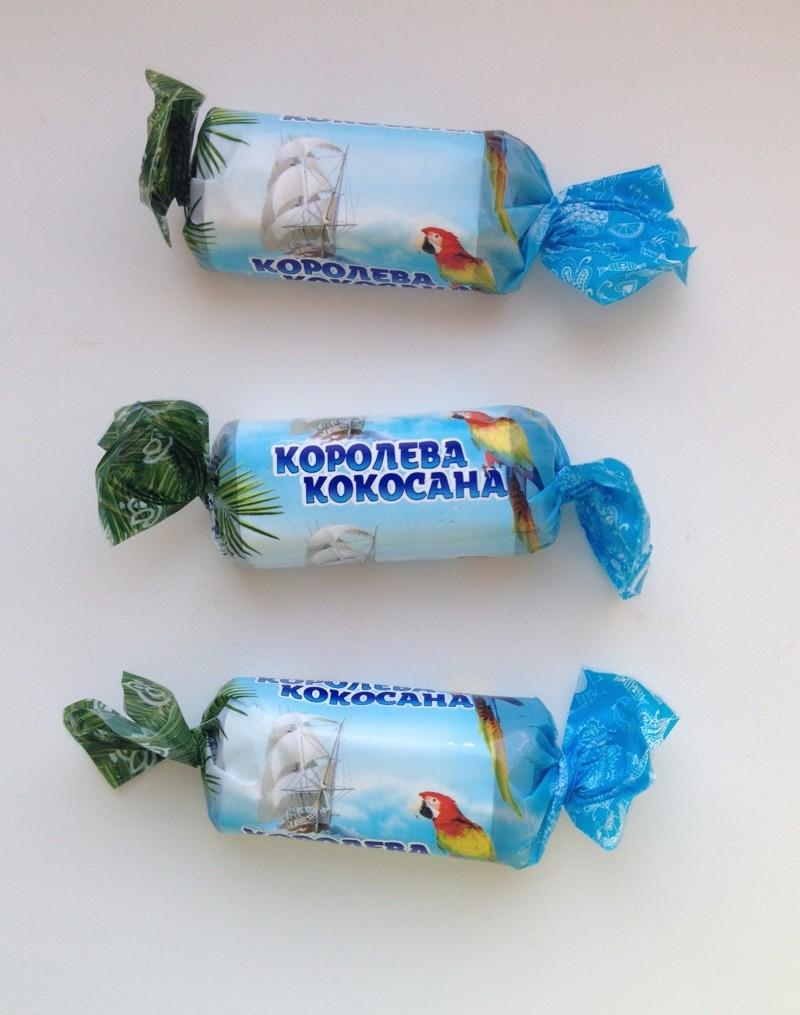 звука конфеты название с картинками нашли