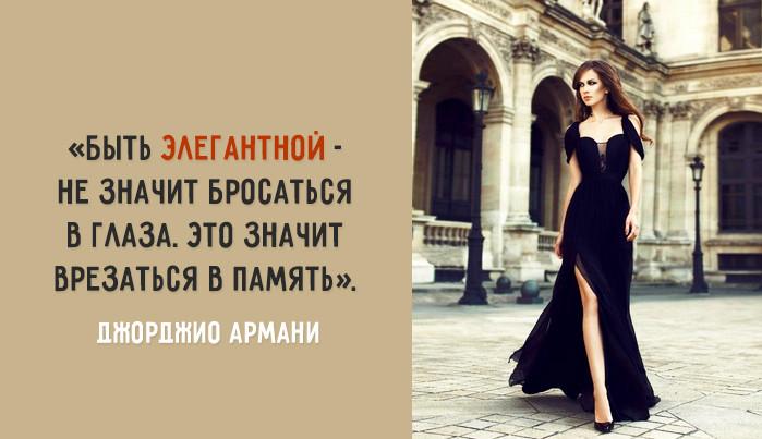 Что такое хорошая жена? жена, идеал, интересно, качества