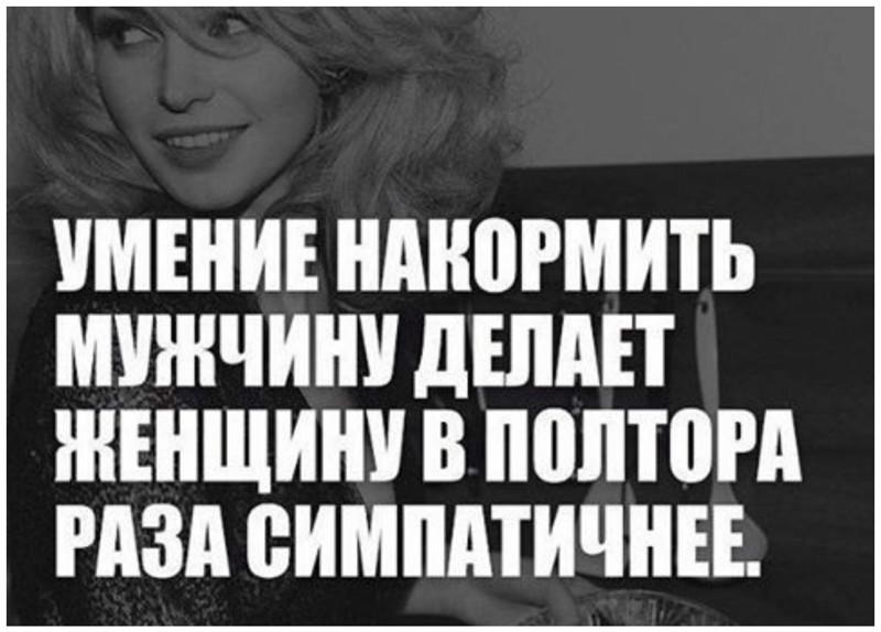 Подборка минетов от жены русское