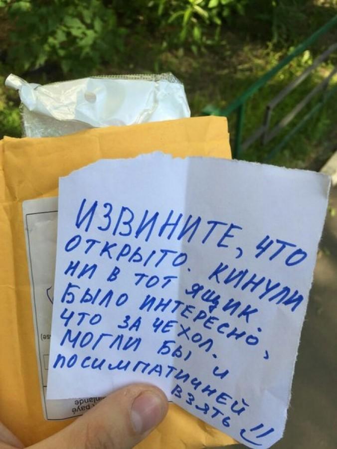 Подарки по почте россия
