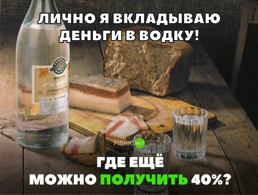 Смешные картинки с выпивкой