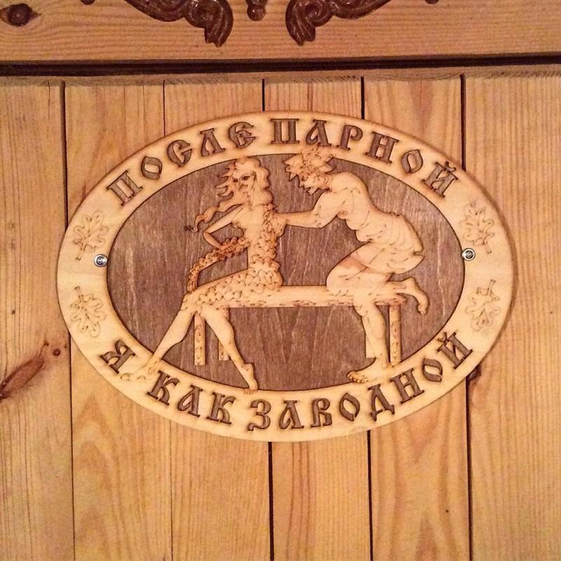 Особенно если деревенская красавица веничком пропарит хорошенько Душевно, деревня, красота, счастье, уют