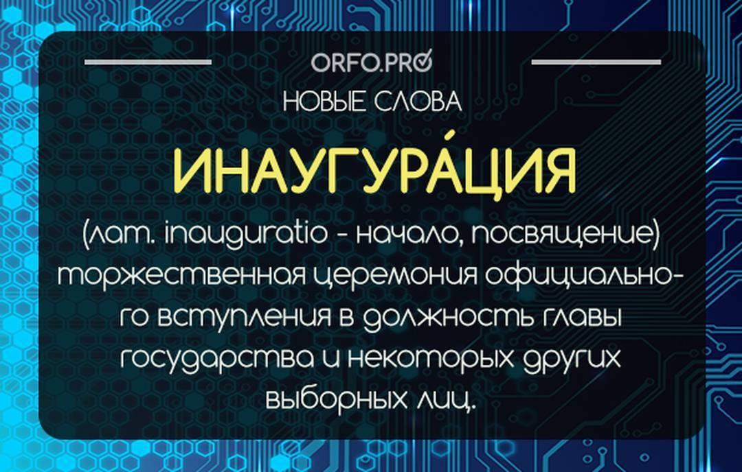 знакомства вич украина знак плюс