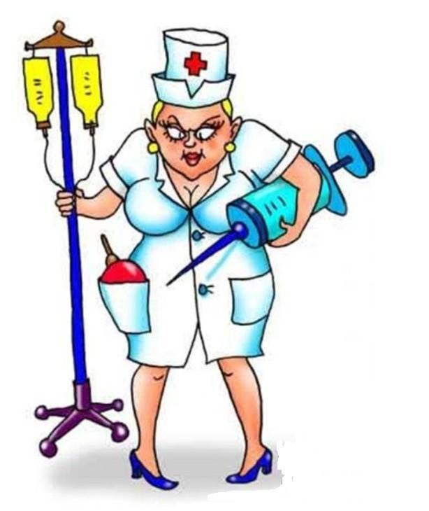 Прикольные картинки про медсестер с надписями