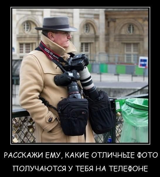 фразы для фотографа подумать