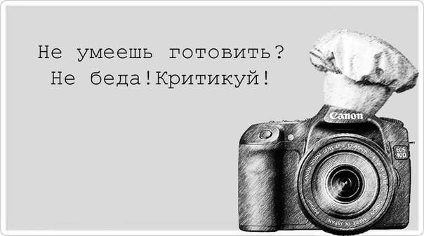Стихи про фотоаппарат