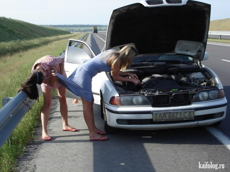 Сломалась машина у девушки прикол видео