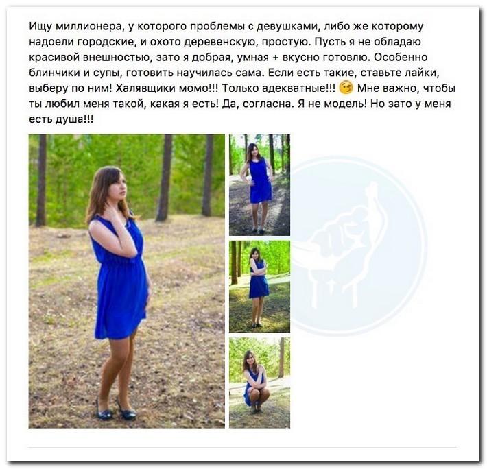 viebannaya-pyanaya-spit-foto-iz-shari-rizhey