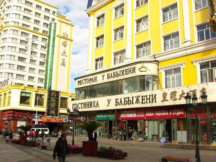 Существуют заведения специально для русских заграница, русские туристы, туристы