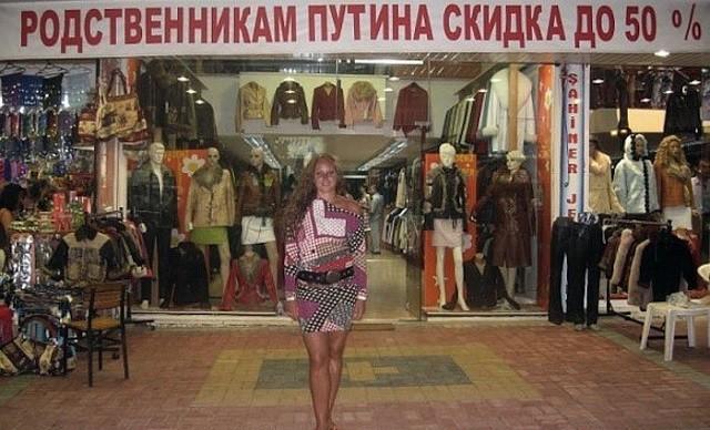 Даже делают скидки нашим туристам заграница, русские туристы, туристы