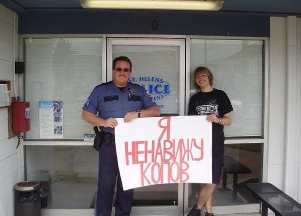 Нас даже поддерживают правоохранительные органы заграница, русские туристы, туристы