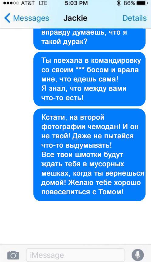 filmi-kuni-foto-video-paren-uvidel-u-devushki-razvleksya