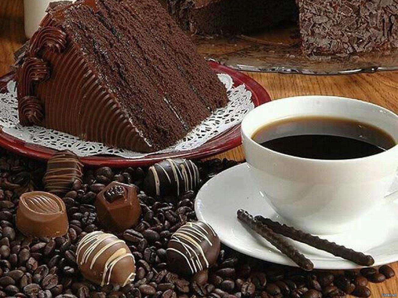 Шоколадка и чай в открытке