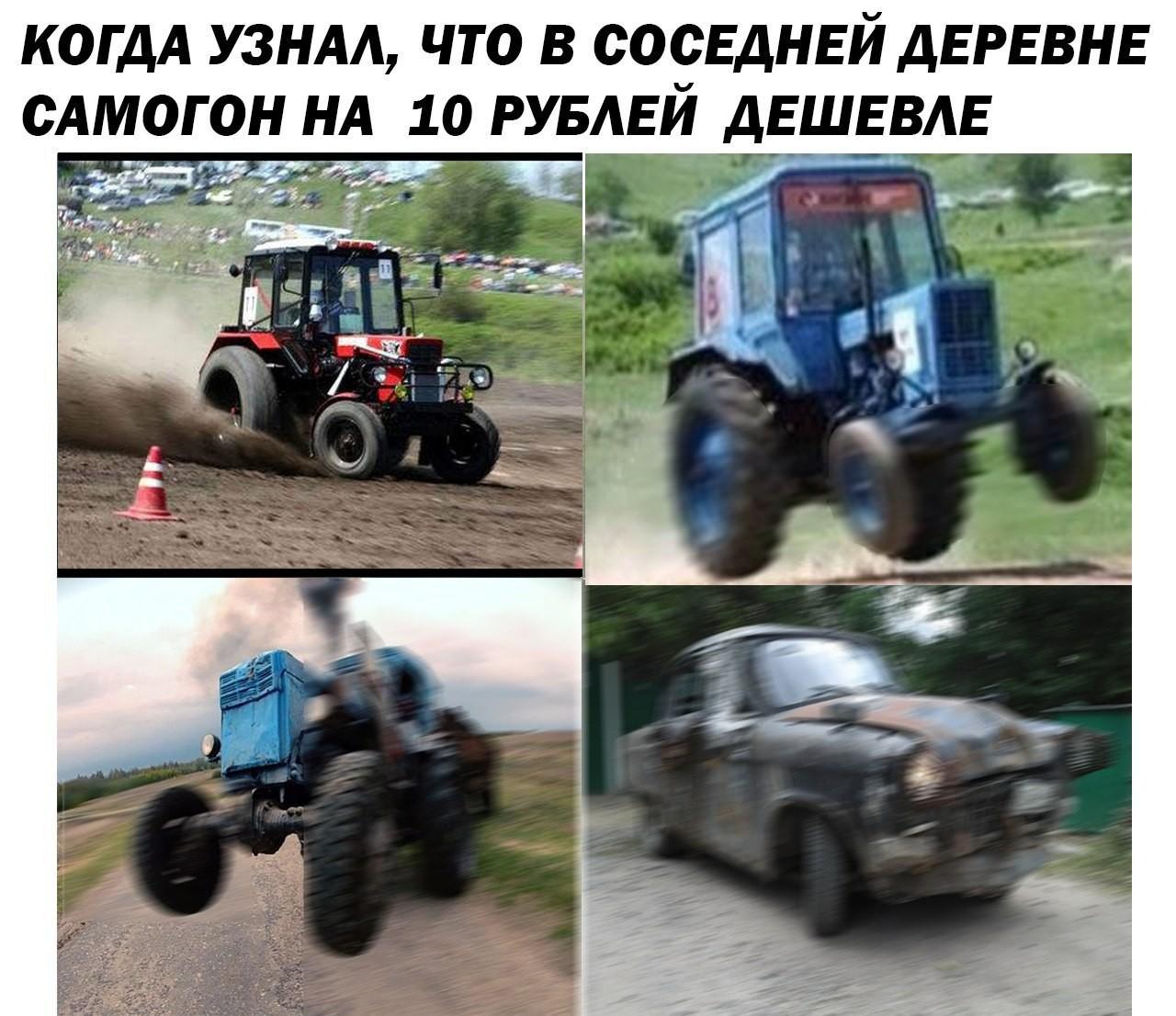 Прикольные картинки с тракторами мтз с надписями, открытки коллегам днем