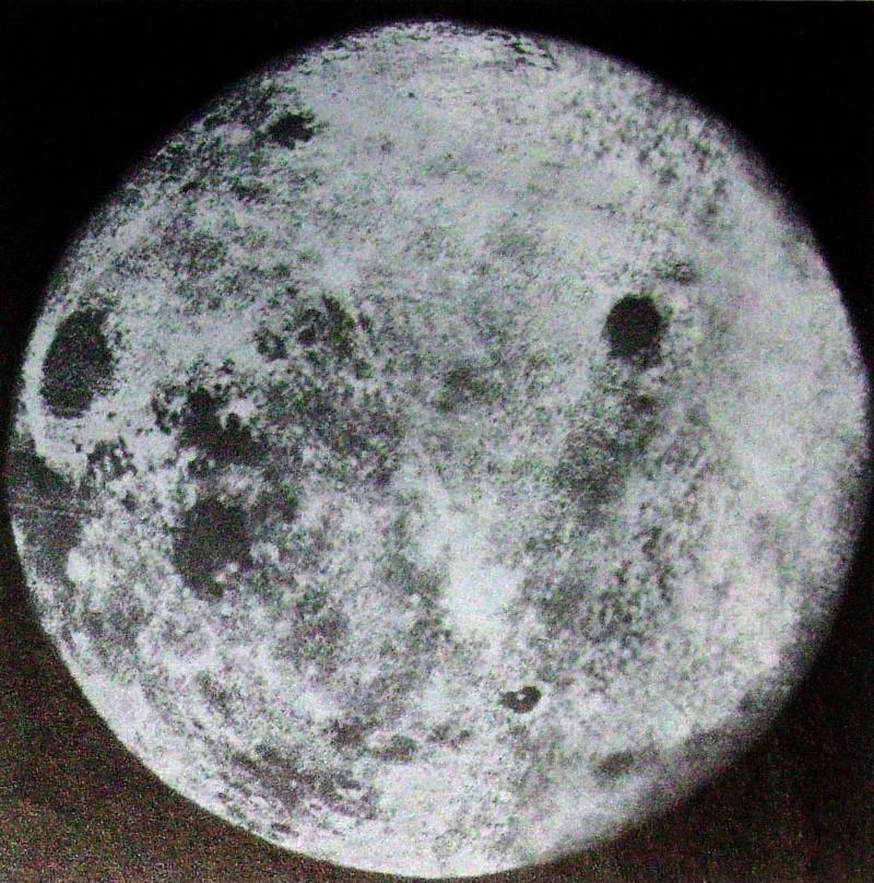 с фото стороны луны противоположной