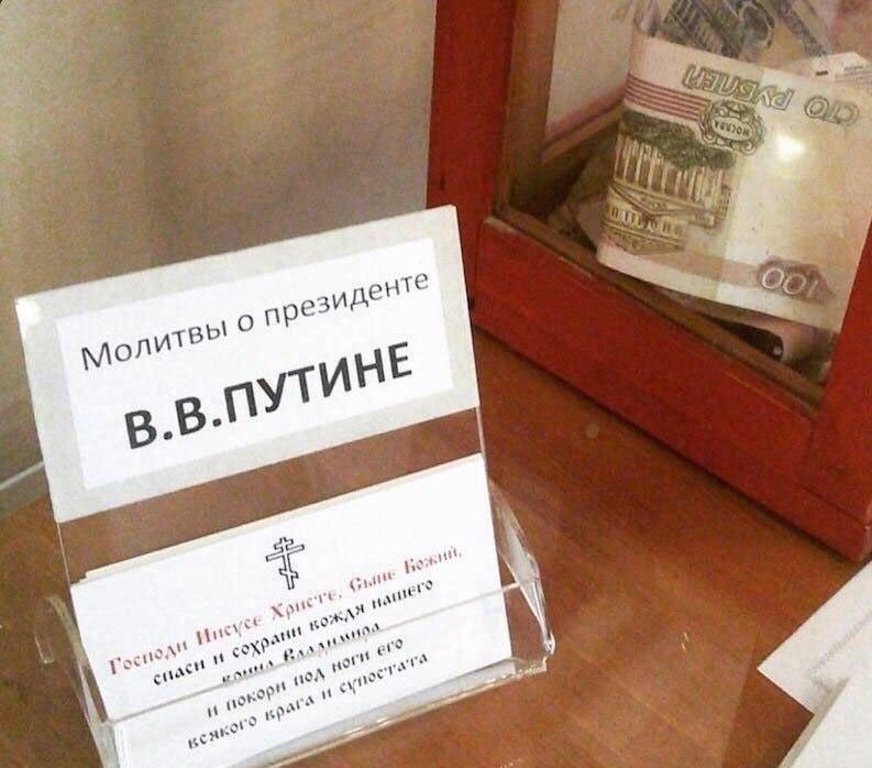 Неподражаемые картины русской жизни с ее национальными особенностями люди, прикол, россия, юмор