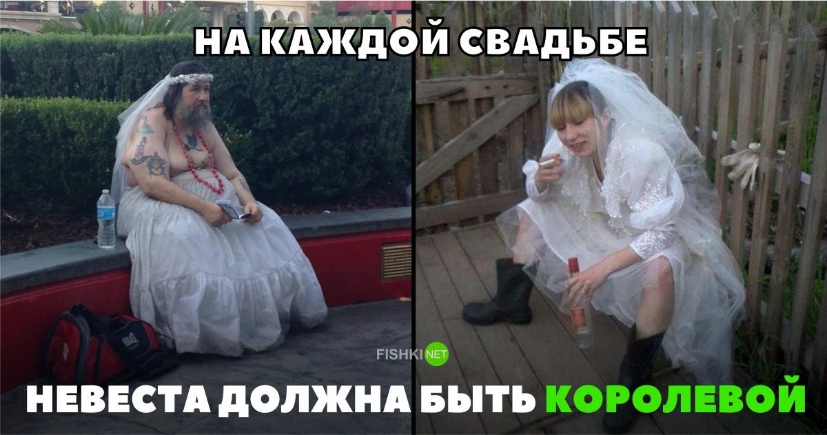 выбора картинка прикол до свадьбы после свадьбы более ускоренного
