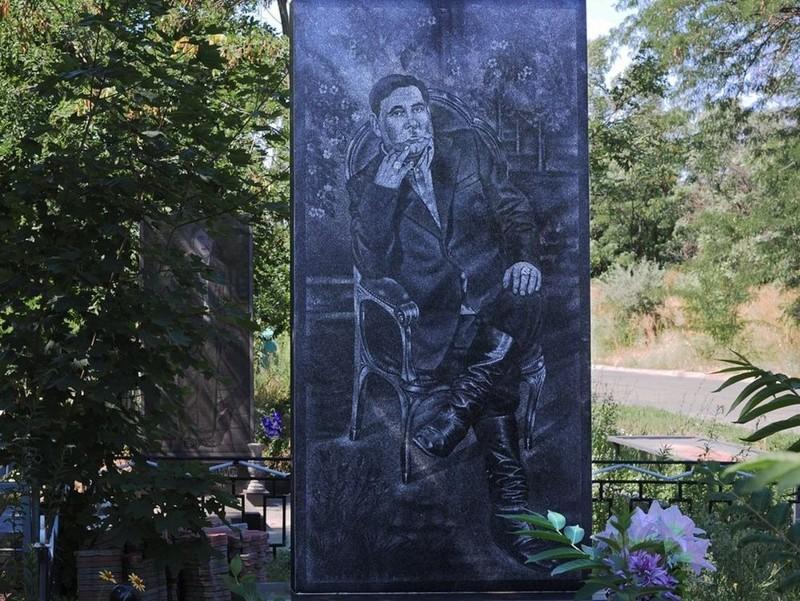 фото надгробия братков врача вермахта вернул