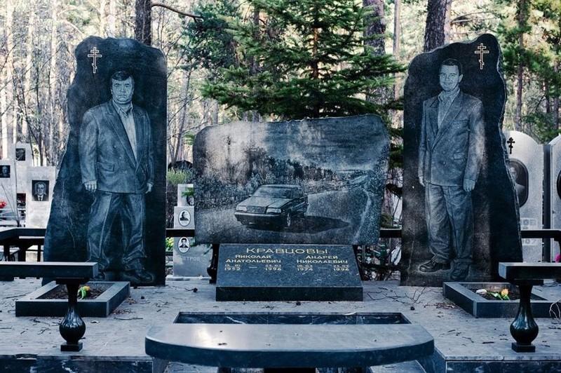 Надгробие пень Эконом памятник Плечики Игарка